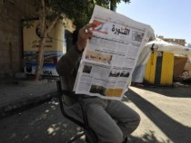 Yemen Halts State-Run Newspaper Distribution