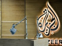 Al Jazeera Suspends Egypt Feed To Repair Strained Ties With Cairo