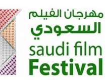 Saudi Film Festival – A Driving Force For KSA's Film Industry And Culture