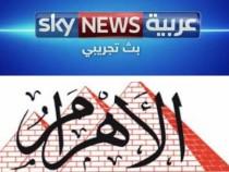 Sky News Arabia Expands To Egypt With Al Ahram Partnership