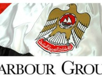 UAE Extends Partnership With Harbour Group For Lobby Services