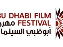 Abu Dhabi Film Festival Favorites Make Way To Hollywood and Europe