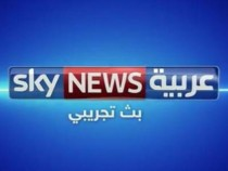 Sky News Arabia Launches News Hour Bulletins