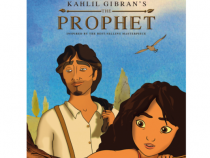 "J. Walter Thompson, Beirut Creative Partner For Kahlil Gibran's ""The Prophet"" Film"