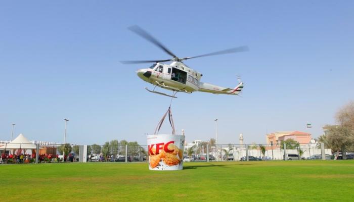 KFC Flying Bucket _ Pic 2