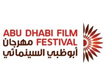 Abu Dhabi's Film Industry Takes On New Initiatives To Support Local Arab Films