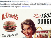 McDonald's Brings 1955 to 2015 In Style