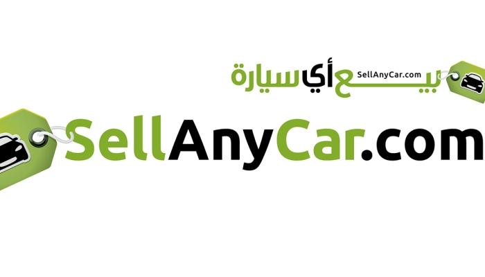 SellAnyCar-Logo