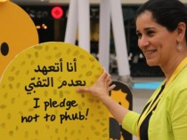 How Kuwait's Alnowair Spread The Message Of 'Meeting' More Than 'Tweeting'