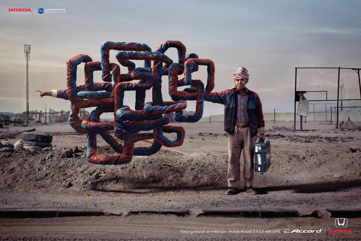 Impact & Echo BBDO's entry 'Confused Iranian' from the Silver Lion Campaign for Honda Accord