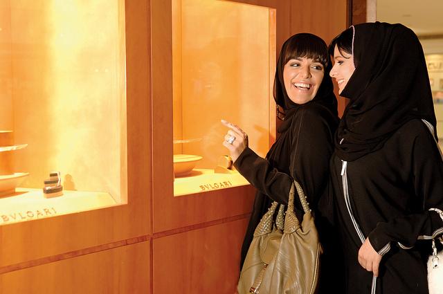 Arab-Consumer