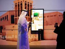 BT-Avaya Survey Reveals UAE Consumers Beat Global Average in Technology Usage