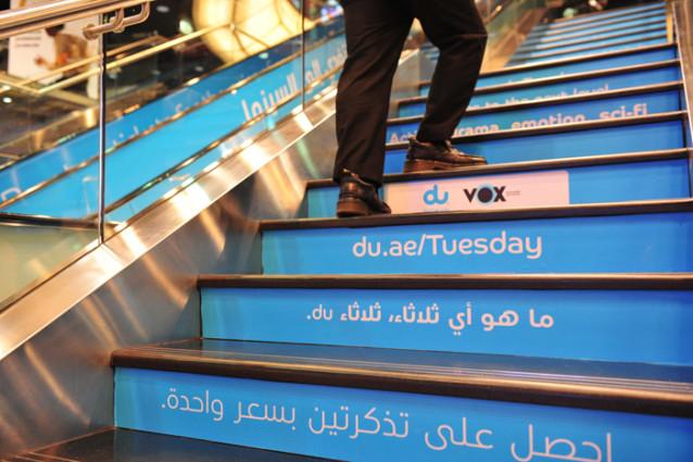 Du-Tuesday-638x425
