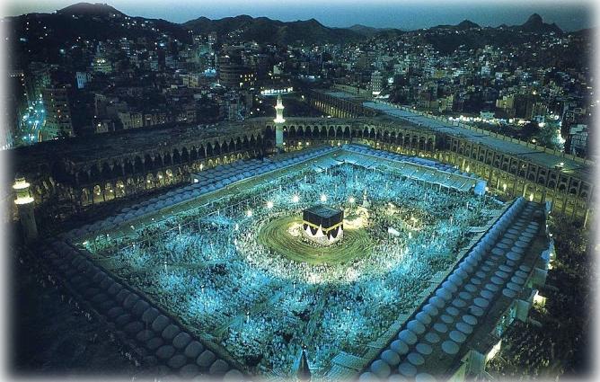Mecca-668x425