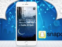 Sanascope: A Digital 'Birds Eye' View Of Mecca…