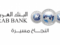 Arab Bank Wins Best Trade Finance Award
