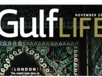 Gulf Life Gets New Look