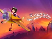 AppyKids Teaches Arabic With Zee's Word Adventures App
