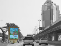 Group Plus Improves OOH Advtg Experience For Mktrs