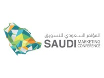 Riyadh To Host Saudi Marketing Conference 2015