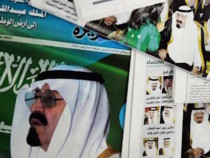 KSA Publishing Biz To Grow to USD 3.6 Bn By 2017: Report