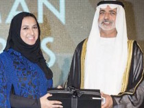 Arab Woman Awards Celebrate 20 Inspiring Leaders