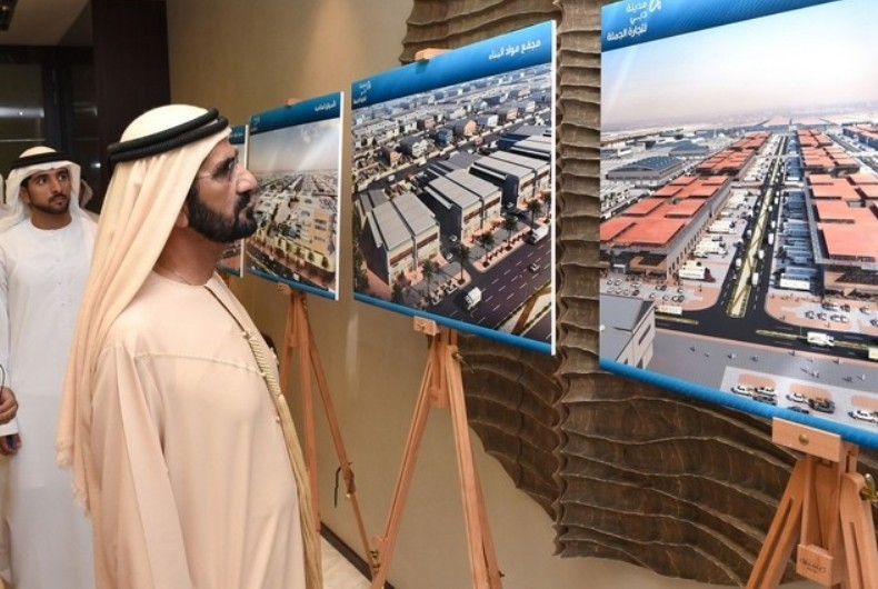 Dubai Wholesale City