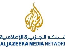 Al Jazeera To Cut Down 500 Jobs In Qatar