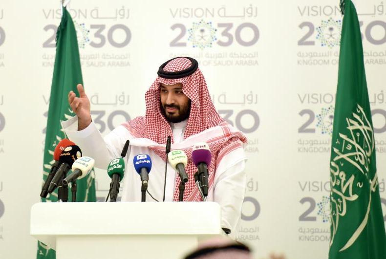 Sanascope Saudi