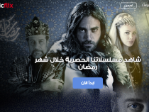 Icflix, Asiacell Partner In Iraq