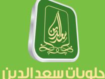 UM MENA Wins Saadeddin's Media Business