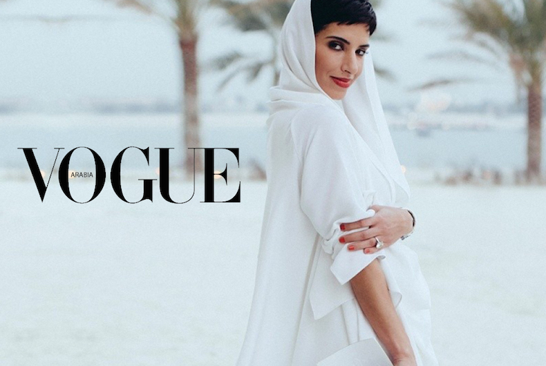 Hijab-Wearing Model Appeared on Vogue Arabia for June