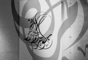 Tathqeef, Veil & The Pride Of Emirati Women