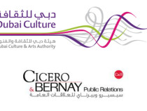 Dubai Culture & Arts Authority Retains Cicero & Bernay For PR Duties