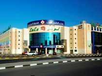 UAE's Lulu Group Makes US Foray