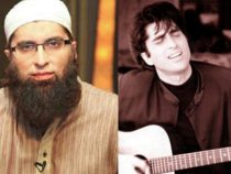 Remembering Junaid Jamshed