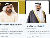 Zebanomics: Social Media In The Middle East – A Royal Affair