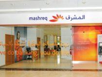 Mashreq Ups Its Electronic Payment Platform