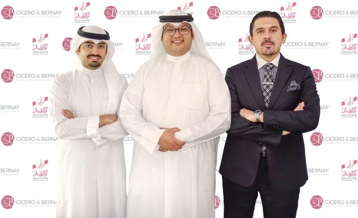 Abdullah Boftain, Khaled Al Sayer and Ahmad Itani
