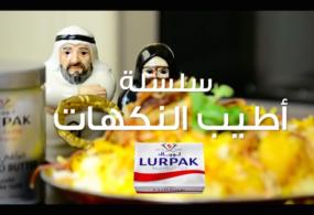 Google Case Study: PHD's Lurpak Ramadan Campaign