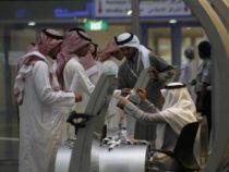 5G Security Assurance Is Key To Saudi's Economic Acceleration