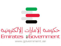 UAE Shows Global Leadership in E-Government