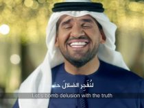 Zain's Ramadan Message: Beat Terror With Love