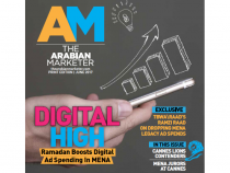 AM Print Issue June 2017