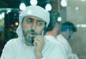 Du Captures Eid Joys With Rabshtnah Bfarhitna