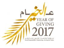 UAE Brings In Ramadan With 'Change a Future' Initiative