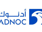 ADNOC Unifies Group Brand Identity