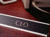 GCC CEOs Optimistic About Tech Disruption