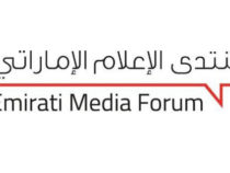 26 UAE Media Organizations Honored At Emirati Media Forum