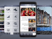 Sky News Arabia Gets Its Own Smartphone App